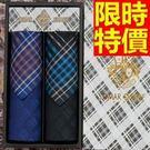 手帕 禮盒-紳士焦點學院風純棉質男士配件57r13【時尚巴黎】