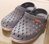 雙十二狂歡 沙灘鞋洞洞鞋男防滑軟底戶外防水塑料涼鞋