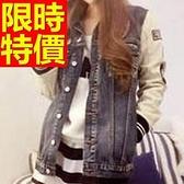 棒球外套女夾克-棉質保暖明星同款復古創意運動風奢華大方1色59h185【巴黎精品】
