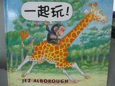 【書寶二手書T1/少年童書_XGL】一起玩!_傑茲‧阿波羅