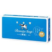 日本牛乳香皂茉莉清香 85g x 3【愛買】