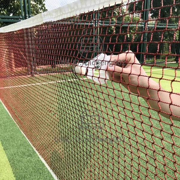 羽毛球網標準網室外戶外家用簡易折疊羽毛球【輕派工作室】