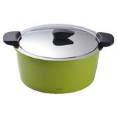 Kuhn Rikon HOTPAN 休閒鍋  湯鍋 悶燒鍋 4.5L 綠色