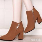 短靴女新款粗跟韓版百搭馬丁靴大東妞絨面高跟女靴子潮 OO82『毛菇小象』