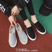 厚底帆布鞋女一腳蹬懶人鞋學生平底平跟休閒鞋樂福鞋艾莎
