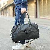 男士旅行包大包休閒手提包韓版男包單肩斜背包短途旅游包行李包袋