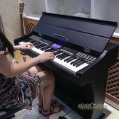 電子琴成人鋼琴鍵61鍵專業教學初學者美科8696幼兒園兒童電子鋼琴igo「時尚彩虹屋」