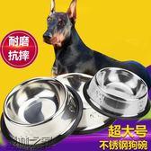 【618好康又一發】不銹鋼狗碗超大號狗盆中大型犬寵物用品