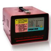 MF12V10A微電腦全自動充電機 / 掃地機.電動堆高機.拖板車適用 (MF系列-12V10A)