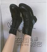 馬丁靴女英倫風新款學生百搭厚底透氣機車靴子女短靴網紅單靴 衣櫥秘密