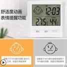 電子溫度計室內