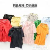 男童純色短袖T恤2018夏裝夏季童裝女童兒童寶寶半袖小童上衣薄款