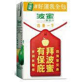 波蜜果菜汁250ml*24入/箱【愛買】