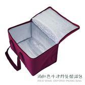 手提飯盒袋牛津布鋁箔保溫袋加厚野餐保冷保鮮包【步行者戶外生活館】
