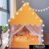 兒童帳篷 兒童帳篷室內游戲屋女孩男孩可睡覺分床神器公主城堡家用超大房子【快速出貨】