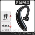 無線藍芽耳機掛耳式入耳式超長待機續航手機...