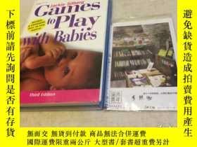 二手書博民逛書店英文原版罕見games to play with babiesY