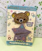 【震撼精品百貨】Rilakkuma San-X 拉拉熊懶懶熊~晶鑽標示夾-造型#53025