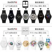 斯沃琪表扣表帶扣針扣手表扣17mm 19mm 20mm配件