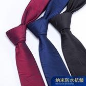 中華隊獲勝領帶男士黑色正裝商務襯衫蠶絲韓版新郎伴郎結婚上班工作潮