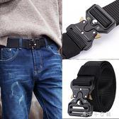 帆布腰帶男青年學生自動平滑扣編織休閒褲帶個性皮帶戰術年輕人潮 千千女鞋