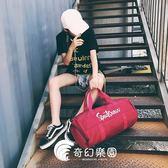 健身包女運動包訓練包行李袋短途旅行包手提瑜伽包男單肩包圓筒包-奇幻樂園