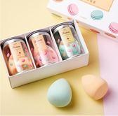 美妝蛋化妝蛋海綿葫蘆粉撲彩妝工具