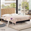 【森可家居】維娜5尺床雙人床(米黃色布) 8CM663-6