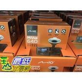 [促銷到7月12號] C117135 MIO MIVUE 751 2K 高畫質行車紀錄器