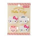 【震撼精品百貨】Hello Kitty_凱蒂貓-三麗鷗~造型4入夾子*92322