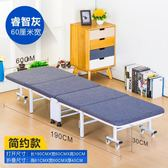 BX折疊床單人簡易四折海綿木板辦公室午休床家用午睡床 都市韓衣