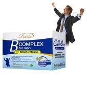 Lovita愛維他-男性長效緩釋型養生活力B群 60錠