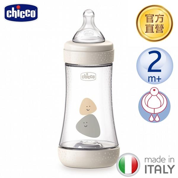 chicco-Perfect 5-完美防脹PP奶瓶240ml(中等流量)-自然率性