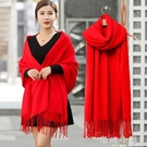 大紅色圍巾女冬季韓版百搭保暖長款披肩兩用中國紅年會定制印logo 嬌糖小屋