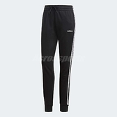 adidas 長褲 ESS 3 Stripes Pant 女款 運動褲 縮口 修身 束口褲 黑白 黑 白 【ACS】 DP2380