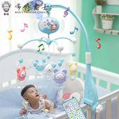 床鈴新生兒寶寶床鈴0-1歲嬰兒玩具音樂旋轉床頭鈴掛件3-6-12個月搖鈴jy聖誕狂歡好康八折