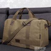帆布旅行包男手提行李包出差健身包短途旅游包大容量可折疊運動包『潮流世家』