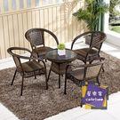 休閒桌椅 陽台桌椅休閒簡約茶几花園戶外騰編椅子靠背庭院鐵藝小藤椅三件套T 4色