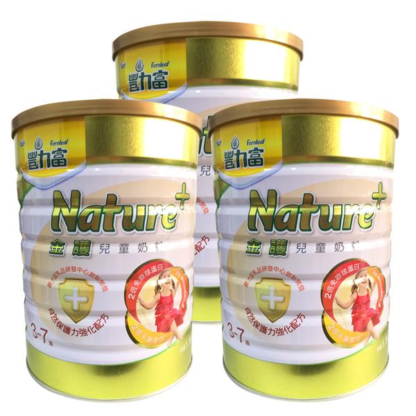 豐力富Nature+ 3~7歲兒童奶粉1500g *3罐 送會噴水的小象(顏色隨機) 送完為止