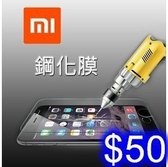 小米 鋼化玻璃膜 紅米Note8Pro/紅米Note8T 螢幕保護貼 手機貼膜 螢幕防護 防刮防爆