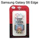 海賊王透明軟殼 [J52] Samsung G9250 Galaxy S6 Edge 航海王 喬巴【正版授權】