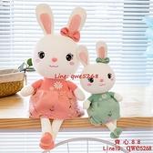 可愛毛絨玩具兔子小白兔玩偶布娃娃抱枕公仔女孩安撫床上【齊心88】