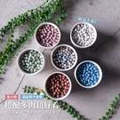 〔高品質〕CARMO彩色陶粒裝飾土(100g) 鋪面介質【C001021】