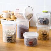 3個密封罐儲物罐堅果廚房雜糧塑料罐子