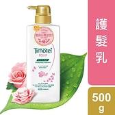 蒂沐蝶玫瑰保濕植萃護髮乳500g【愛買】
