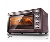 多功能電烤箱家用烘焙迷你蛋糕30升大容量220V  麻吉鋪