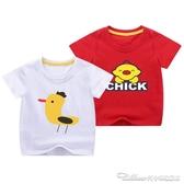 男童短袖T恤新款夏裝寶寶純棉上衣小童t帥氣嬰兒童卡通體恤潮 阿卡娜