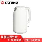 TATUNG 大同 1.7L 雙層殼 熱防燙 電茶壺 快煮壺 白色 TEK-1708W
