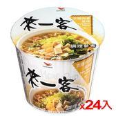 統一來一客杯麵京燉肉骨風味63g*24杯(箱)【愛買】