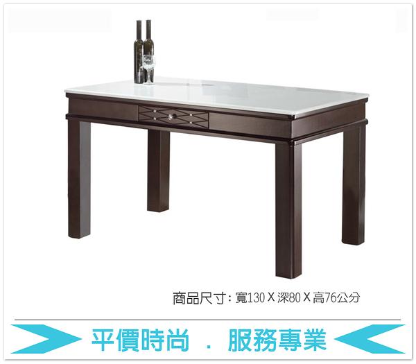 《固的家具GOOD》92-2-AH 帝鑽餐桌【雙北市含搬運組裝】